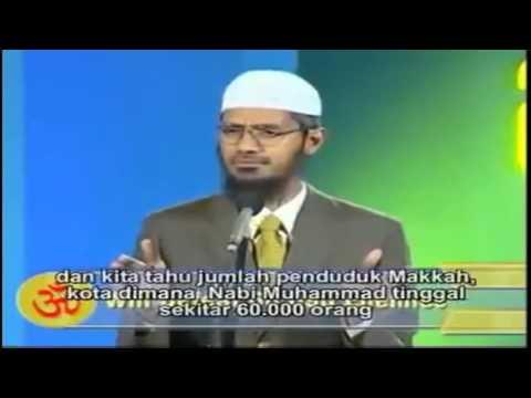 Dr Zakir Naik - Persamaan antara Hindu & Islam [dgn Subtitle]