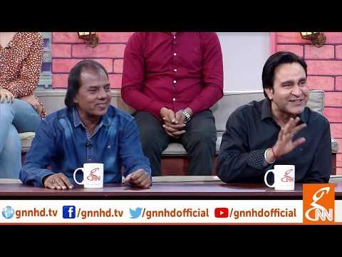 Joke Dar Joke | Comedy Delta Force | Hina Niazi | GNN | 25 May 2019