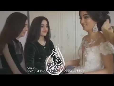 شيلة-لام-العروس-باسم-ام-ابراهيم-فقط-افرشو-في-دربها-ورد-وخزامه-تنفذ-بالاسماء