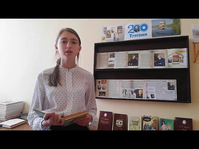 Изображение предпросмотра прочтения – ДарьяШевцова читает произведение «Стихотворение в прозе Нищий» И.С.Тургенева