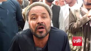 Govt Criticized Over Paktia Mosque Explosions