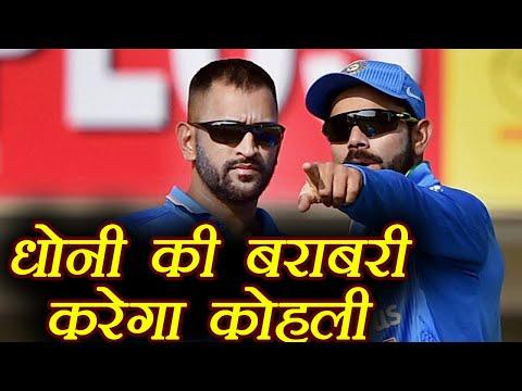India vs Australia 3rd ODI: Virat Kohli aims to equal MS Dhoni