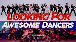 🔥공개모집🔥 [DANCE THE X CHALLENGE] 스튜디오 춤의 댄스 서바이벌!