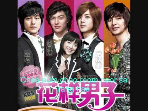 SS501 Making a Lover (Boys Before Flowers)
