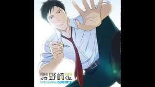 Repeat youtube video Gekkan Shoujo Nozaki-kun OP FULL