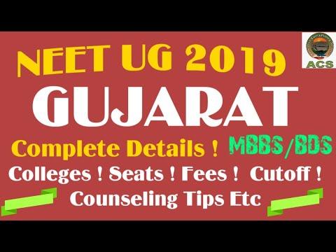 Neet 2019 result website in gujarat