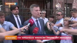Чи поплатиться Наливайченко за свою гучну заяву