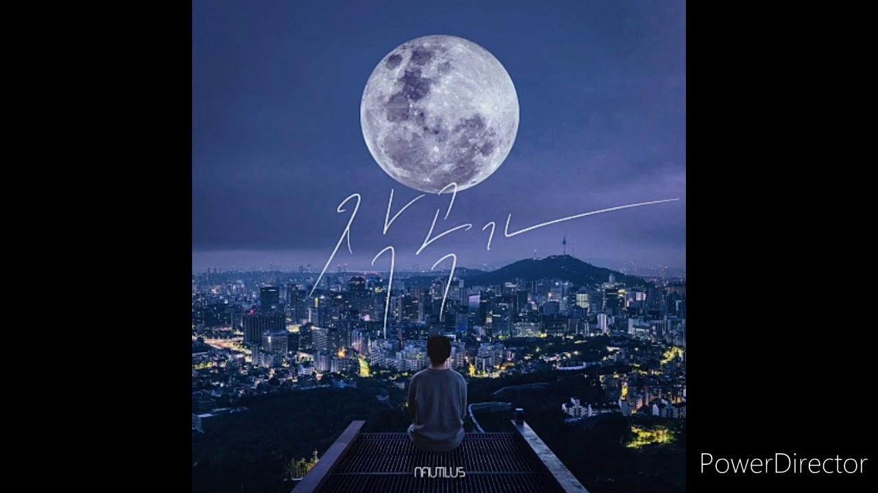 노틸러스-작곡가 (1시간) (가사포함)