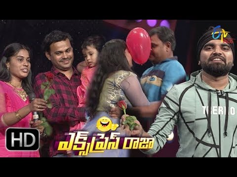 Express Raja | 14th February 2018 | Full Episode 368 | ETV Plus