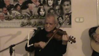 موسيقى اغنية مغرور - صولو كمان الفنان رضا عبد الحكم - صالون د عثمان صبرى 2/2/2017
