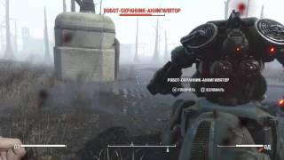 Убить робота охранника аннигилятора
