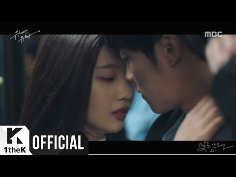 [MV] JOY(조이) _ OMG!(말도 안돼) (Tempted(위대한 유혹자) OST Part.2)