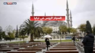 ارتفاع عدد السائحين الروس إلى مصر