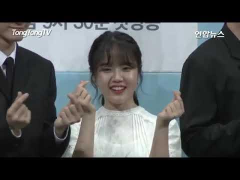 At Eighteen Korean Drama Press Conference