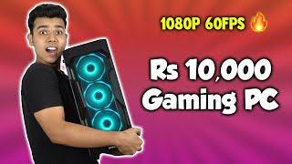 Rs 10000 Gaming PC Build India 2020 [Hindi] with Benchmarks