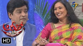 Alitho Saradagaa – Chit Chat Show – With Aamani – 22nd May