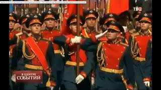 Истерика Запада на парад в Москве