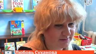 видео Частный детский сад