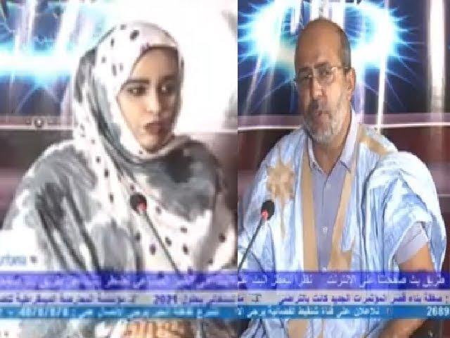 موريتانيا اليوم مع المحامي سيد المختار سيدي - بيان المنظمات الحقوقية بخصوص ملف ولد امخيطرات