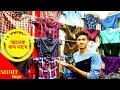 অনেক কম দামে EXPORT এর শার্ট কিনুন🔥Cheap Shirt New Market Dhaka 2019   Shirt Vlogs🔥shirt price