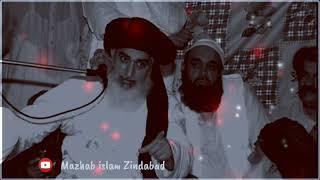 Ishaq Rasool! Allama Khadim Hussain Rizvi Bayan