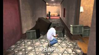 Gta San Andreas-Страшная Тайна Мотеля