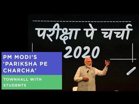 PM Modi's 'Pariksha Pe Charcha' Townhall With Students
