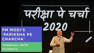 PM Modi's 'Pariksha Pe Charcha' Townhall with students
