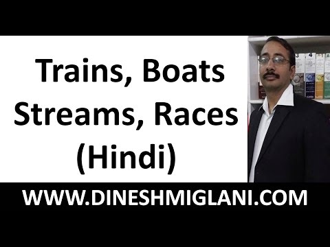 BEST TRICKS AND SHORTCUTS ON TRAINS, BOATS STREAMS, RACES IN HINDI MEDIUM