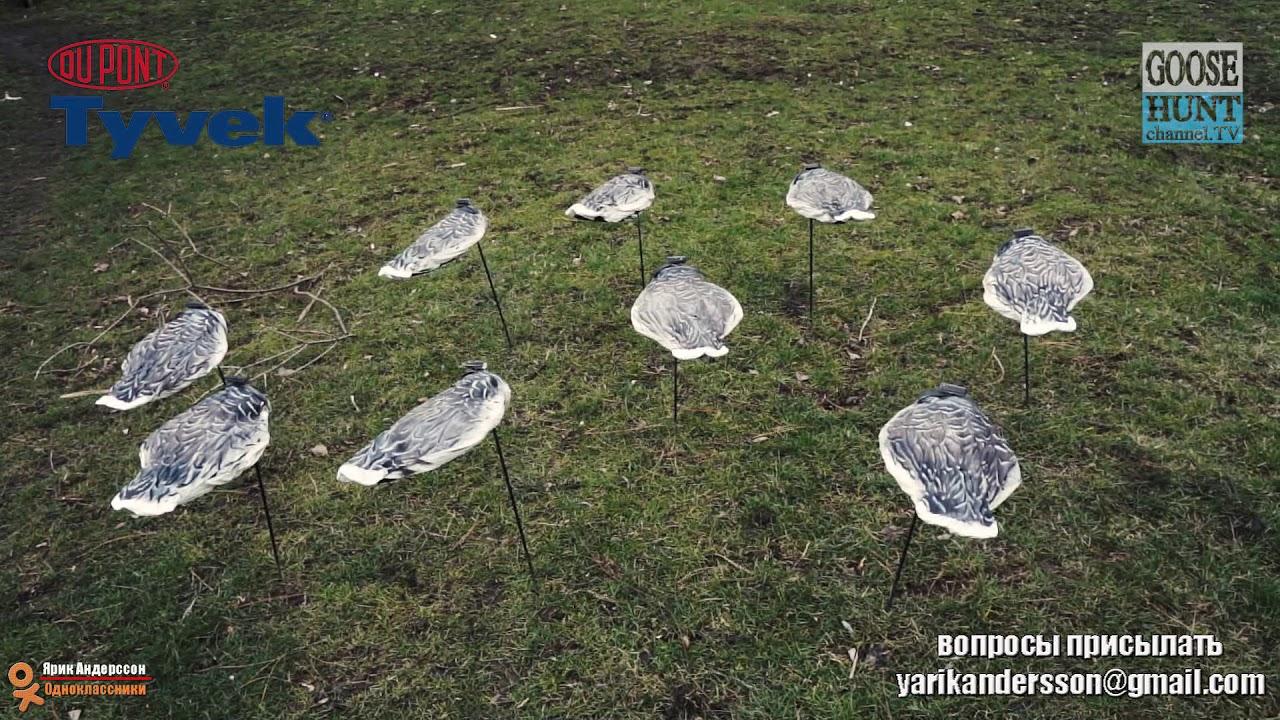 Флюгера гусей своими руками фото 837