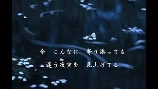 【孤独の向こう】  平原綾香