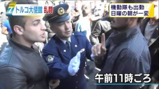 How Did They Even Get There? Muslims In Japan
