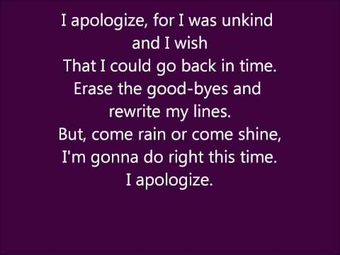 Anita Baker-I Apologize Lyrical Video