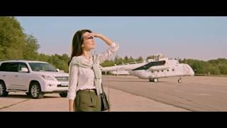 '100 минут о любви' - трейлер фильма