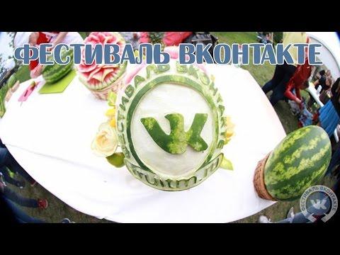 Желе, муссы, рецепты с фото на RussianFoodcom 951 рецепт