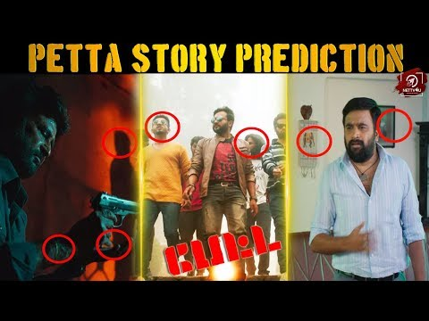 Petta Trailer Breakdown | superstar | Vijay Sethupathi | KarthikSubbaraj | Sun Pictures