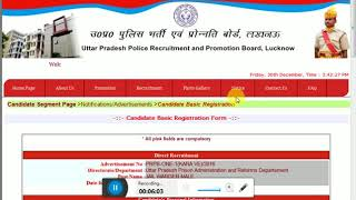 41528 POLICE   HOW TO APPLY UP POLICE ONLINE FORM 2018