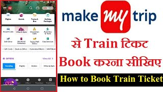 How To Book Train Ticket with MakeMyTrip | makemytrip Se Train Ticket Book Karna Seekhiye | MMT screenshot 1