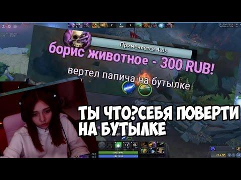 девушка вебка фото