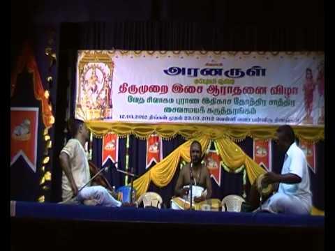 Thirumurai songs lyrics