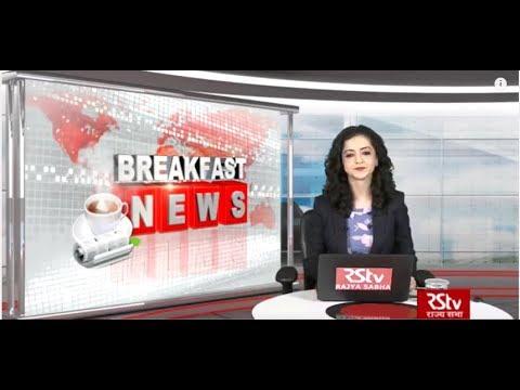 English News Bulletin – June 03, 2019 (9:30 am)