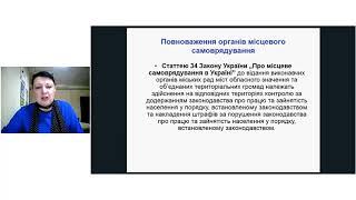 видео Роз'яснення щодо строків виплати заробітної плати