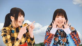 吉岡聖恵(いきものがかり)、初のカヴァーアルバム「うたいろ」より「...