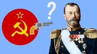 Почему расстреляли Николая 2