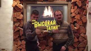 НОВОГОДНИЙ КВАРТИРНИК 2014 (27.12.14. - CROWBAR)