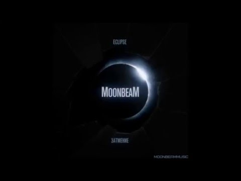 скачать eclipse moonbeam. Песня Bring Me the Night Eclipse - Moonbeam feat. Eva Pavlova скачать mp3 и слушать онлайн