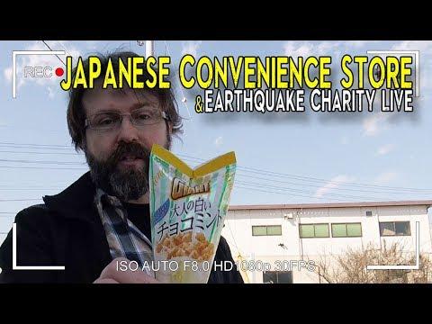 The 3.11 Tohoku Earthquake & Charity Live... | Konbini Quest