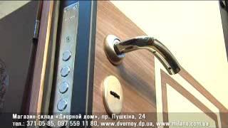 купить входные двери днепр  милано днепр(Двери Лучшие взломостойкие стальные входные двери милано Украина Днепр т.+380563710585., 2017-01-26T14:16:17.000Z)