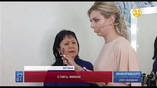 В Астане открылся концептуальный центр косметической компании Oriflame