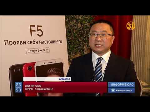 Купить крутой смартфон через интернет сразу или в кредит с доставкой в казахстане. Приятные цены на смартфоны, высокое качество гарантирует талапай!